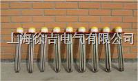 HRY,SRY型管状电加热器