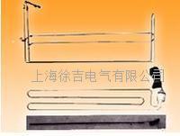 XHRX型融霜加热器 XHRX