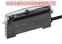 高精度光纤放大器FG-16 系列 FG-16N FG-16P      FG-16NH(高速)    FG-16PH(高速)