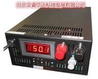电压可调电源 0-50V,1500W 0-50V,1500W