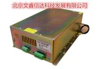 激光电源80W 80W激光电源
