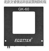 大框型光电 CK-60