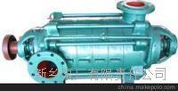 MD型矿用耐磨多级离心泵 多种型号