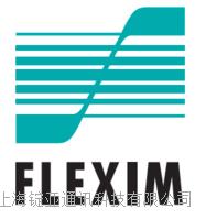 FLEXIM外夹式超声波流量计 外夹式超声波流量计