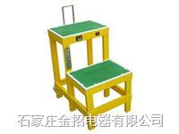 绝缘高低凳 JZ-11