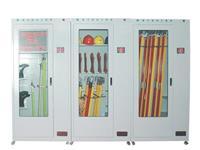 智能安全工具柜 智能安全工具柜