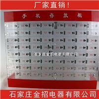 亚克力手机存放柜 9格黑色壁挂式 部队储物箱 100*100*180mm