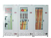 电力安全工具柜 JZ-6