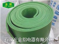 绿色绝缘橡胶板 绿色