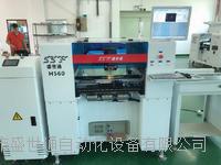盛世通H560多功能贴片机 H560