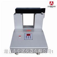 安铂高品质轴承加热器 PSM系列小型轴承加热器