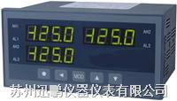 SPB-XSDAL多通道智能数显仪表