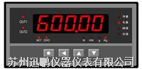 SPB-CT600.W快速力值控制器 SPB-CT600.W