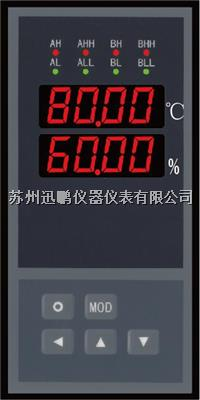 迅鹏WP-TH-C1温湿度控制器 WP-TH