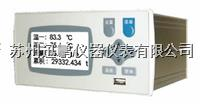 4-20mA温湿度无纸记录仪,迅鹏WPR21R WPR21R