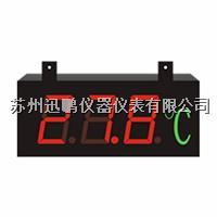 大屏幕噪音显示器,大屏幕温度显示仪,迅鹏WP-LD-E