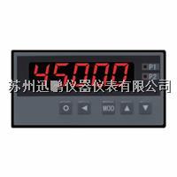 数显计数器/迅鹏WPN-CGA1M3 WPN