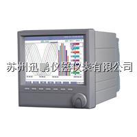 双通道无纸记录仪 迅鹏WPR80A系列 WPR80A