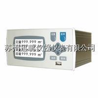 定量控制记录仪 苏州迅鹏WPR23 定量控制记录仪