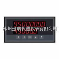 苏州迅鹏WPJDL-VM3定量控制器 WPJDL