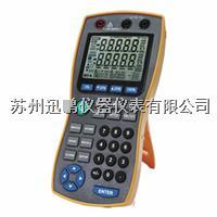 回路校验仪|温度校验仪|苏州迅鹏WP-MMB WP-MMB