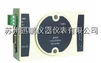 通讯转换器,迅鹏WP-JR485 WP-JR485