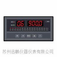 迅鹏WPL型16路温度巡检仪 WPL