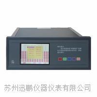 6通道无纸记录仪/温度无纸记录仪/迅鹏WPR70A WPR70A