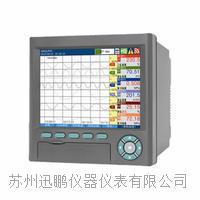 迅鹏WPR90蓝屏无纸记录/压力记录仪 WPR90