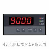 温度显示仪,数显控制仪(迅鹏)WPT WPT