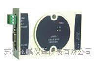 通讯转换器(苏州迅鹏)WP-JR485 WP-JR485