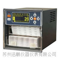 江苏温度有纸记录仪 苏州迅鹏WPR12R WPR12R
