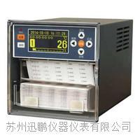 迅鹏 WPR12R有纸记录仪器 WPR12R