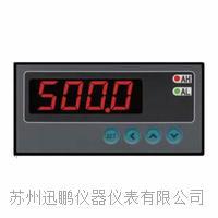 苏州迅鹏WPK6-F光柱数显表 WPK6