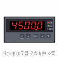 苏州迅鹏WPM-C数显频率表 WPM