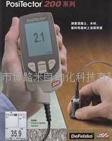 美国DeFelsko公司PosiTector 200超声波涂层测厚仪