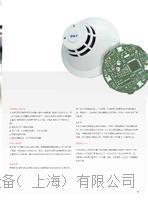 爱德华智能设备 爱德华signature分布智能系列现场设备