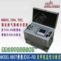 美国FID Model 8807型便携式非甲烷总烃分析仪 Model 8807