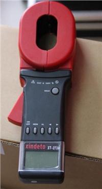 钳形接地电阻测试仪,接地电阻表 XT273A