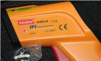 高温红外线测温仪,手持式红外测温仪,红外线测温仪 XT310B