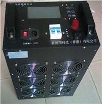 蓄电池放电检测仪,蓄电池智能放电检测仪 XT