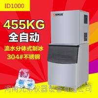 ID1000方块制冰机 ID1000