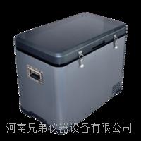 单温区冷藏冷冻设备FYL-YS-105A FYL-YS-105A