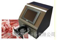 肉质食品分析仪SERIES3000,澳大利亚NI肉质食品分析仪 SERIES3000
