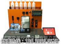 GI20体外模拟消化系统,体外模拟消化系统,体外模拟消化系统 GI20