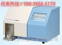 乳品成分分析仪MIRA,Lactolyser乳品成分分析仪价格 MIRA,Lactolyser