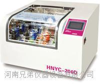 HNYC-200D触摸式彩屏台式恒温培养振荡器(摇床) HNYC-200D