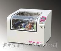 HNY-100F台式恒温培养振荡器(摇床) HNY-100F