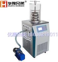 LGJ-18科研专用冷冻干燥机 压盖冷冻干燥机