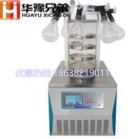 LGJ-10科研专用冷冻干燥机 多歧管普通冷冻干燥机